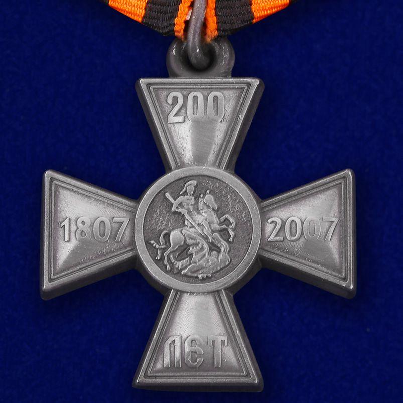 """Знак """"200 лет Георгиевскому кресту"""" -лицевая сторона"""