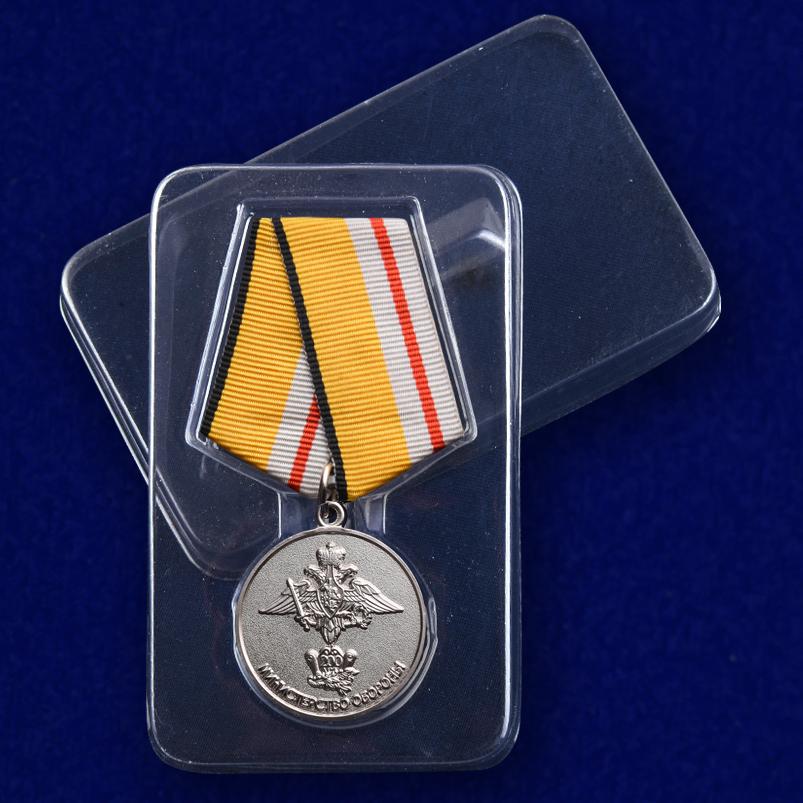 """Медаль """"200 лет Министерству обороны"""" в интернет-магазине"""