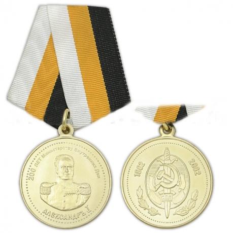 Медаль 200 лет Министерству внутренних дел
