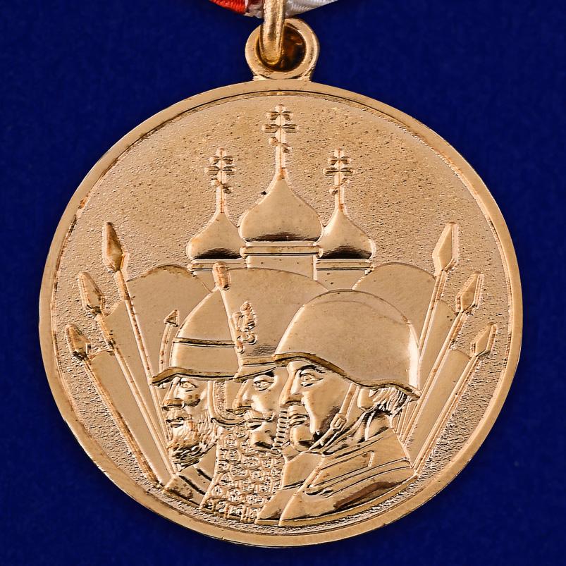 Медаль «23 февраля»