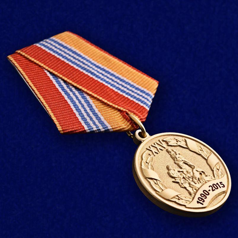 """Медаль """"25 лет МЧС""""-общий вид-вид под углом"""