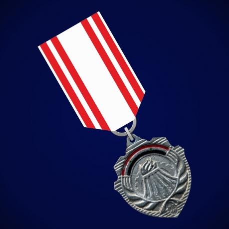 """Медаль """"25 лет партии БААС"""" (Сирия)"""