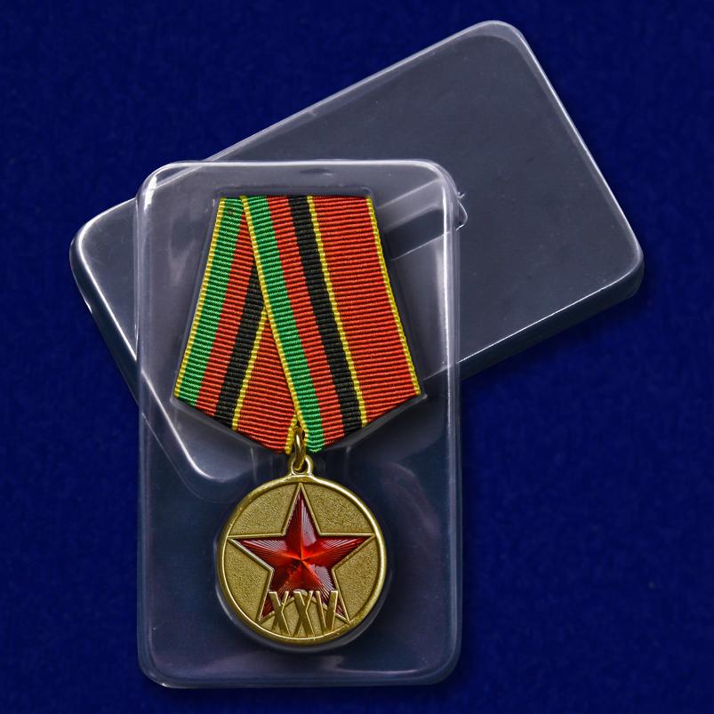 Медаль «25 лет вывода войск из Афганистана» с доставкой