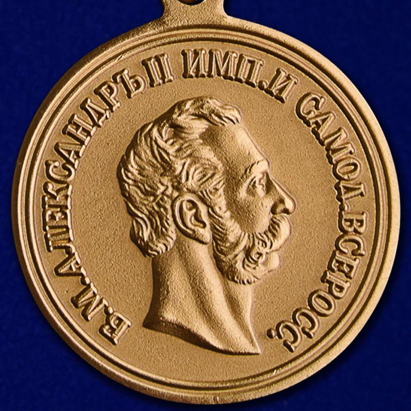 Аверс копии медали «4 апреля 1866 года»