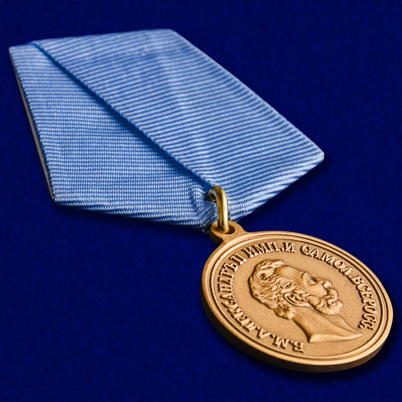 Внешний вид награды с колодкой (муаровая лента)