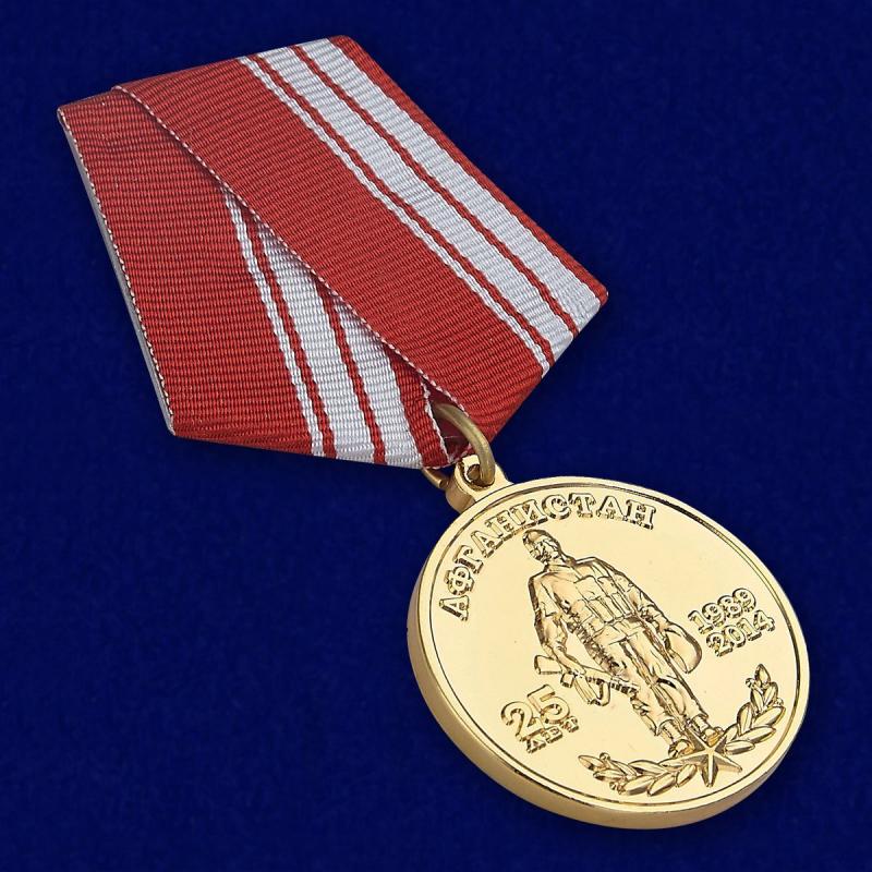 Купить медаль «40 армия» по приемлемой цене в Военпро