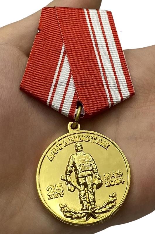 Юбилейная медаль «40 армия» высокого качества изготовления