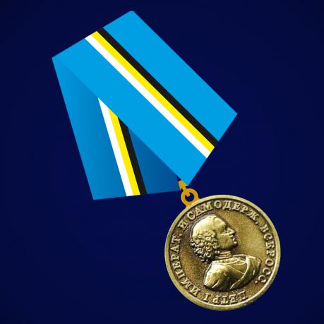 """Медаль """"400 лет Дому Романовых. Петр I"""""""