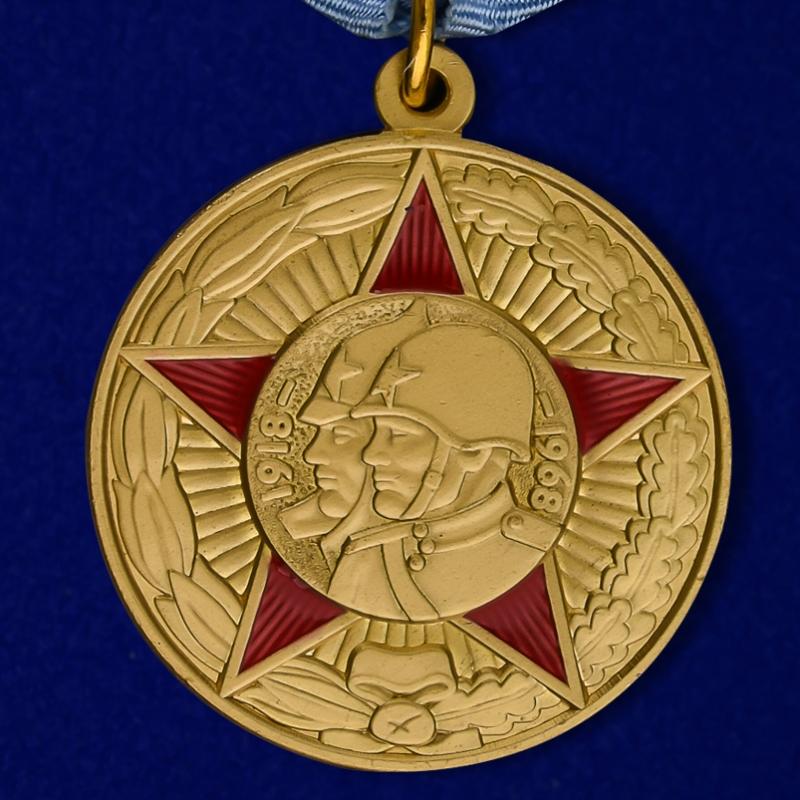 """Описание медали """"50 лет Вооруженных Сил СССР"""" - аверс"""