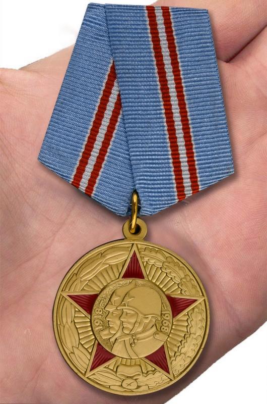 """Заказывайте копии медали """"50 лет Вооруженных Сил СССР"""" выгодно и быстро"""