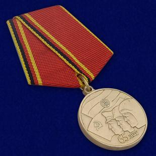 Купить медаль 65 лет ГСВГ