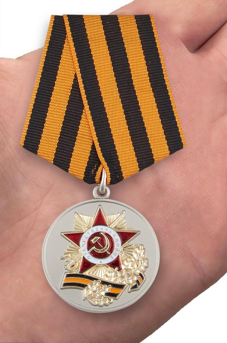 Медаль 70 лет Победы в Великой Отечественной войне - вид на ладони