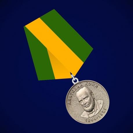 Медаль Анатолия Кони (Минюст России)