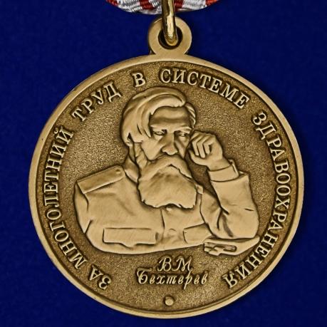 Медаль Бехтерева В.М.
