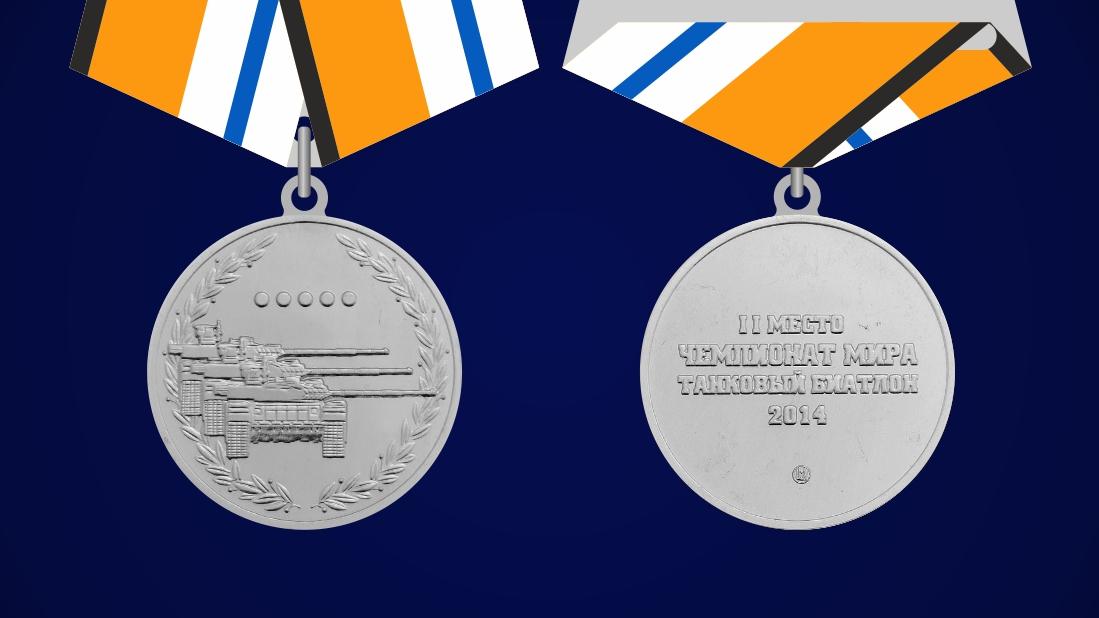 """Медаль """"Биатлон танков"""" 2014 (2 место) по привлекательной цене"""
