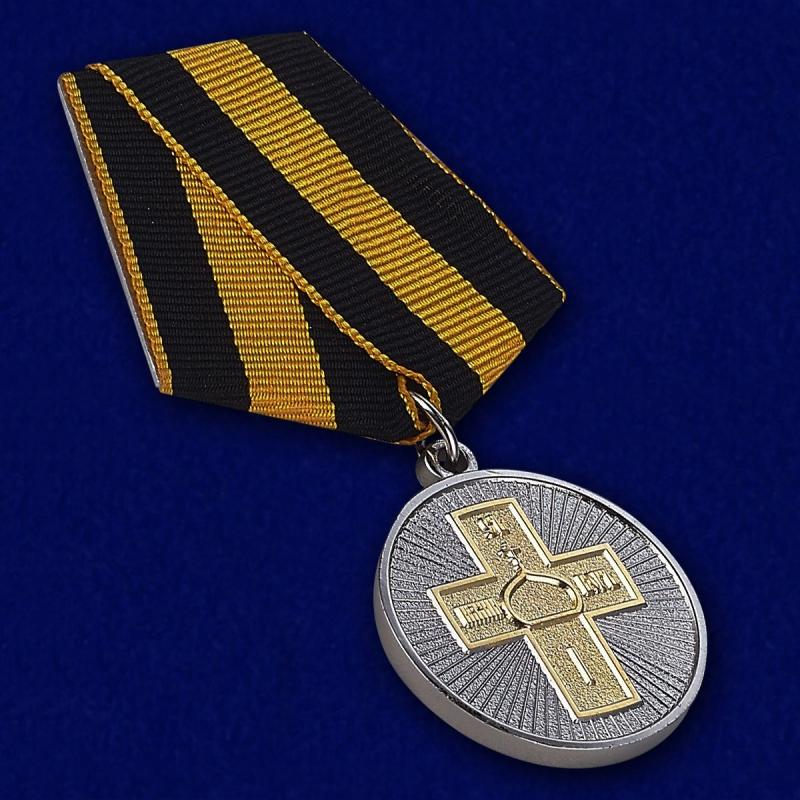 """Заказывайте медаль """"Дело Веры"""" 2 степени в военторге Военпро"""