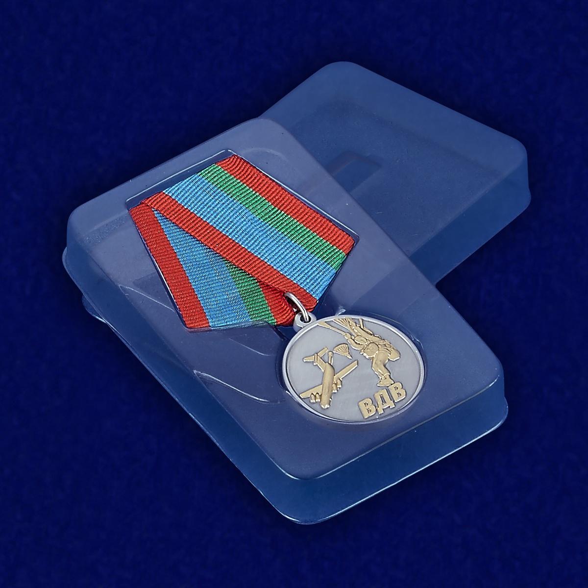 """Медаль """"Десантник ВДВ"""" - вид в футляре"""