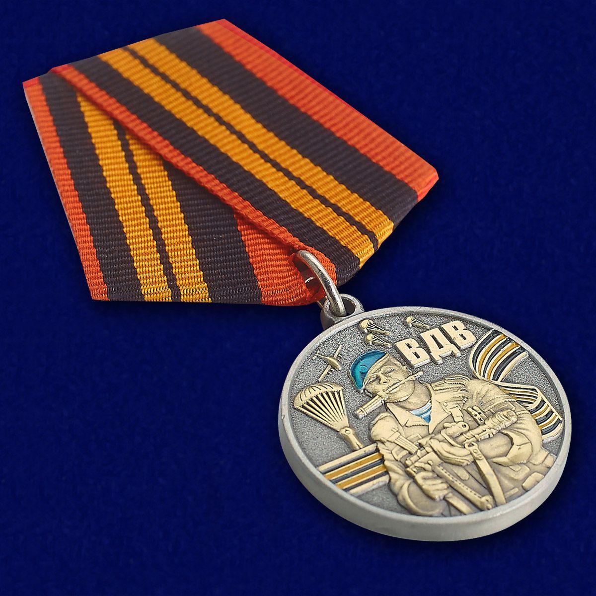 """Медаль """"Десантные войска"""" - общий вид"""