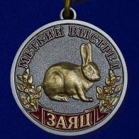 """Медаль """"Заяц""""  (Меткий выстрел)"""