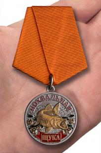 """Похвальная медаль для рыбаков """"Щука"""""""