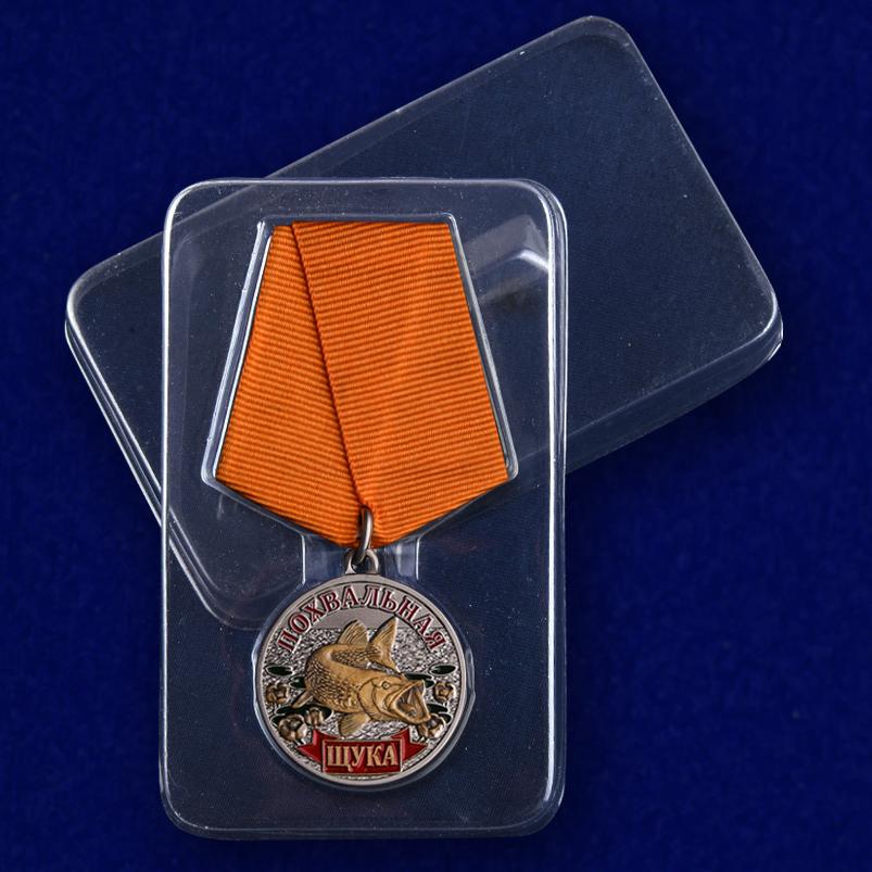 """Медаль для рыбаков """"Щука"""" с доставкой"""