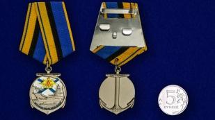Медаль для ветеранов ВМФ-сравнительный размер
