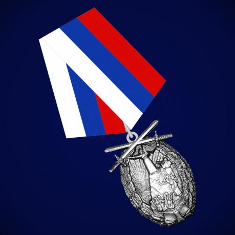 Медаль Дроздовцам