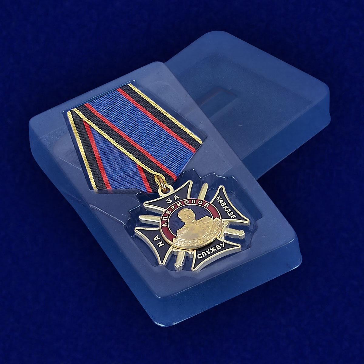 """Медаль Ермолова """"За службу на Кавказе"""" - вид в футляре"""