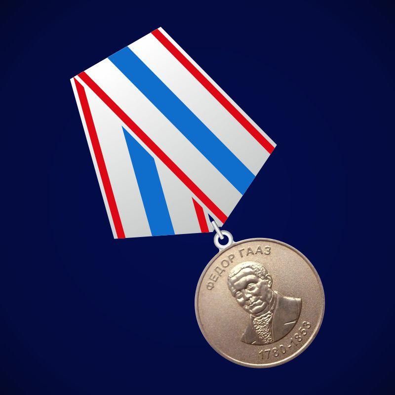 Медаль Фёдора Гааза (ФСИН России)