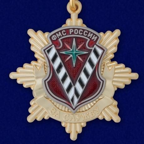 Медаль ФМС России За службу 1 степени