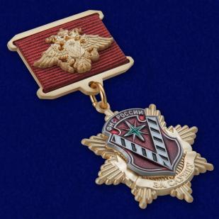 Купить медаль ФМС России За службу 1 степени