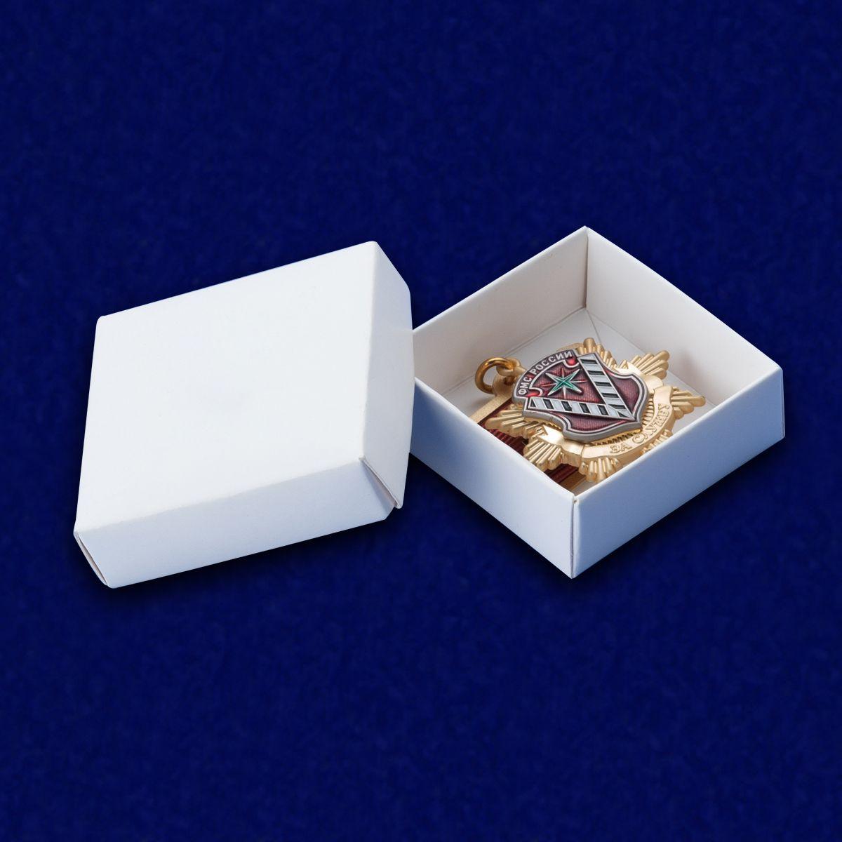Медаль ФМС России За службу 1 степени оптом и в розницу