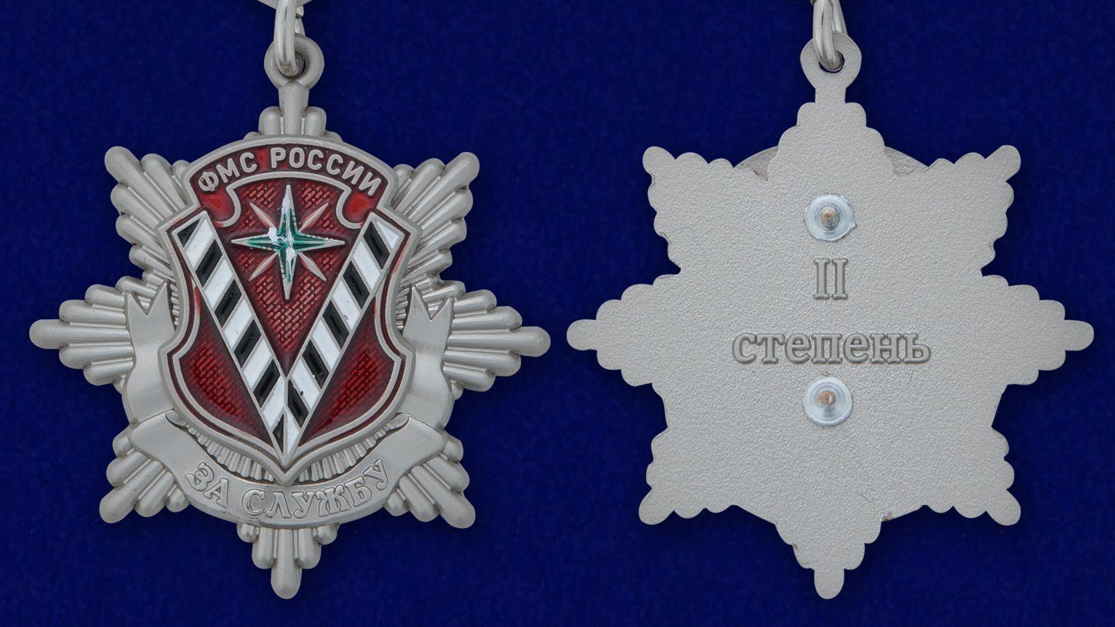 """Медаль ФМС """"За службу"""" 2 степени - аверс и реверс"""