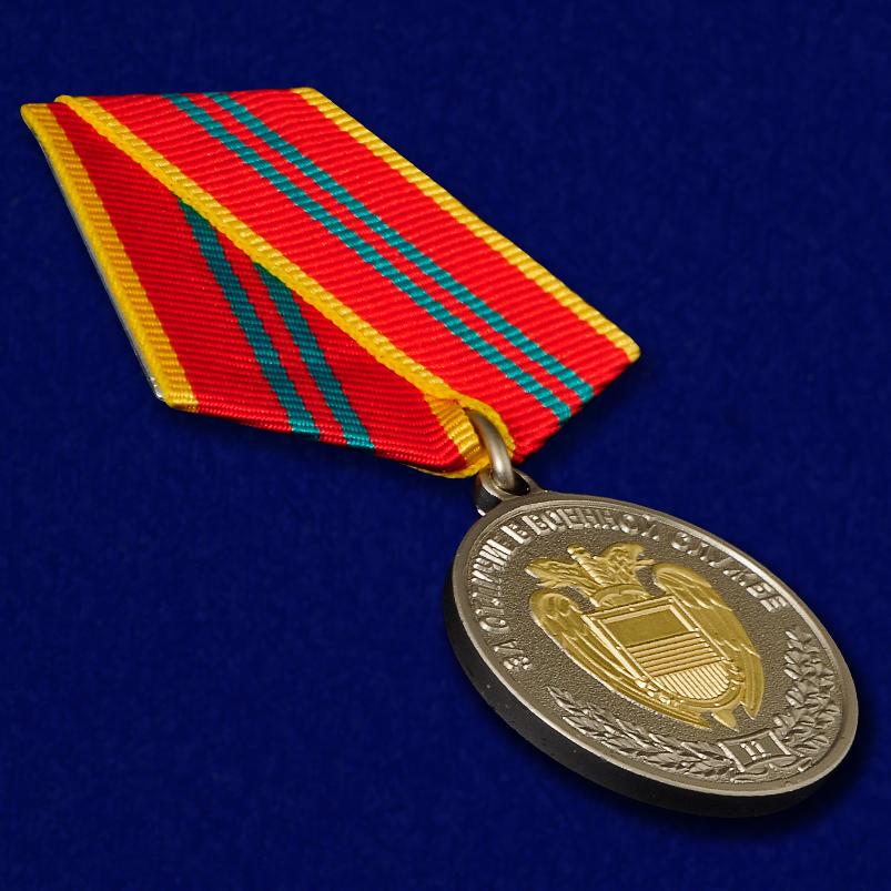 """Медаль ФСО России """"За отличие в военной службе"""" 2 степени по низкой цене"""