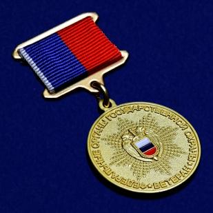 """Купить медаль """"Ветеран федеральных органов государственной охраны"""""""