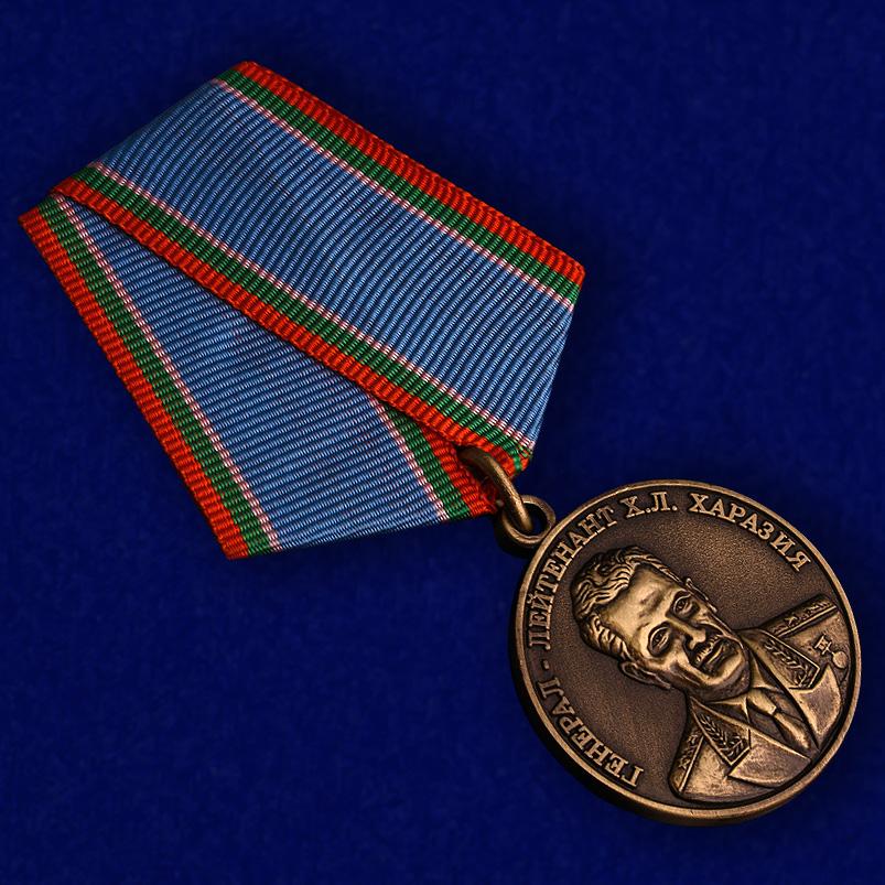 Медаль Генерал-лейтенант Х.Л. Харазия - общий вид