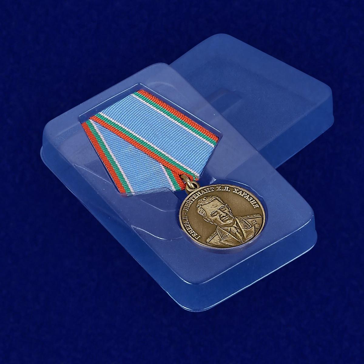 Футляр к медали Генерал-лейтенант Х.Л. Харазия