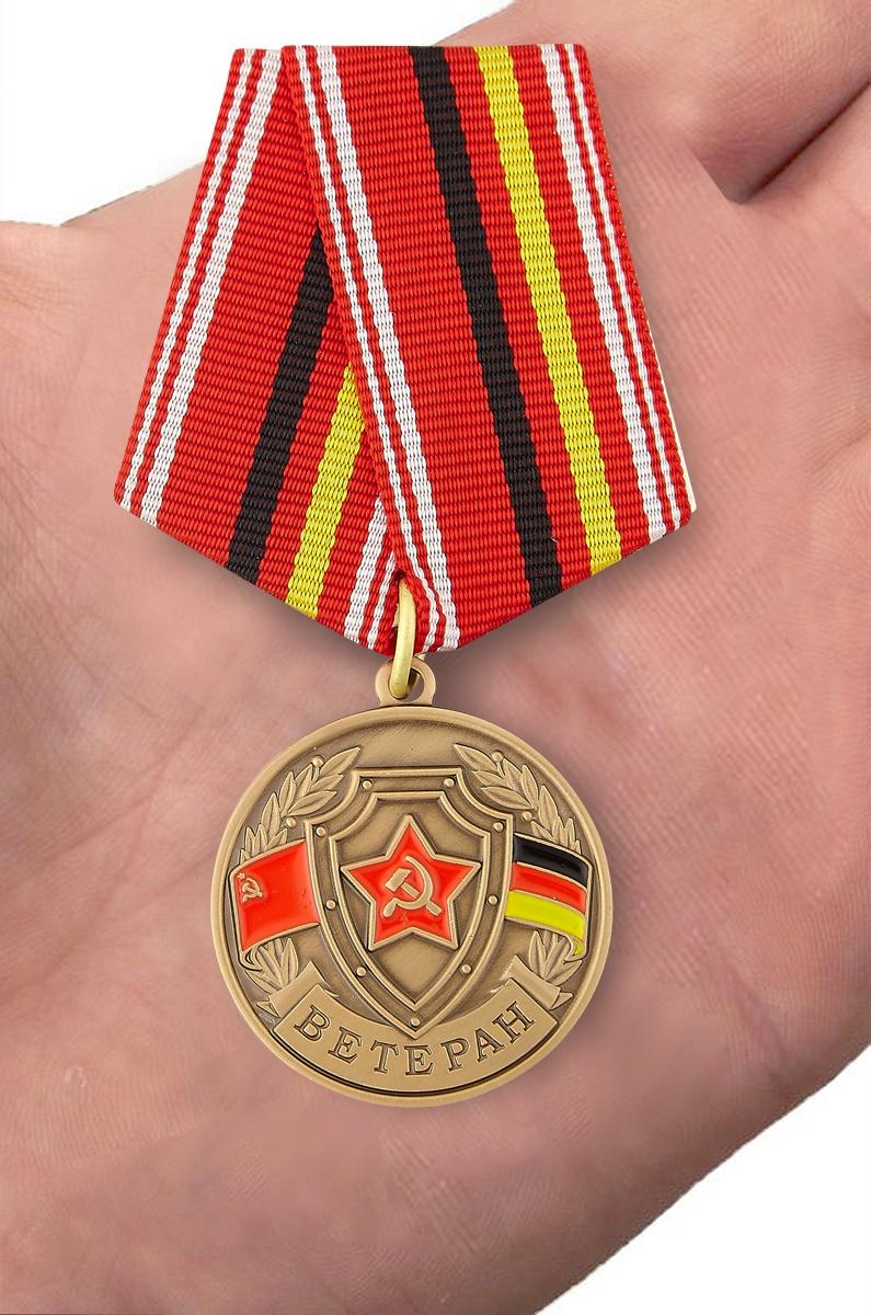 Медаль ГСВГ Ветеран - вид на ладони
