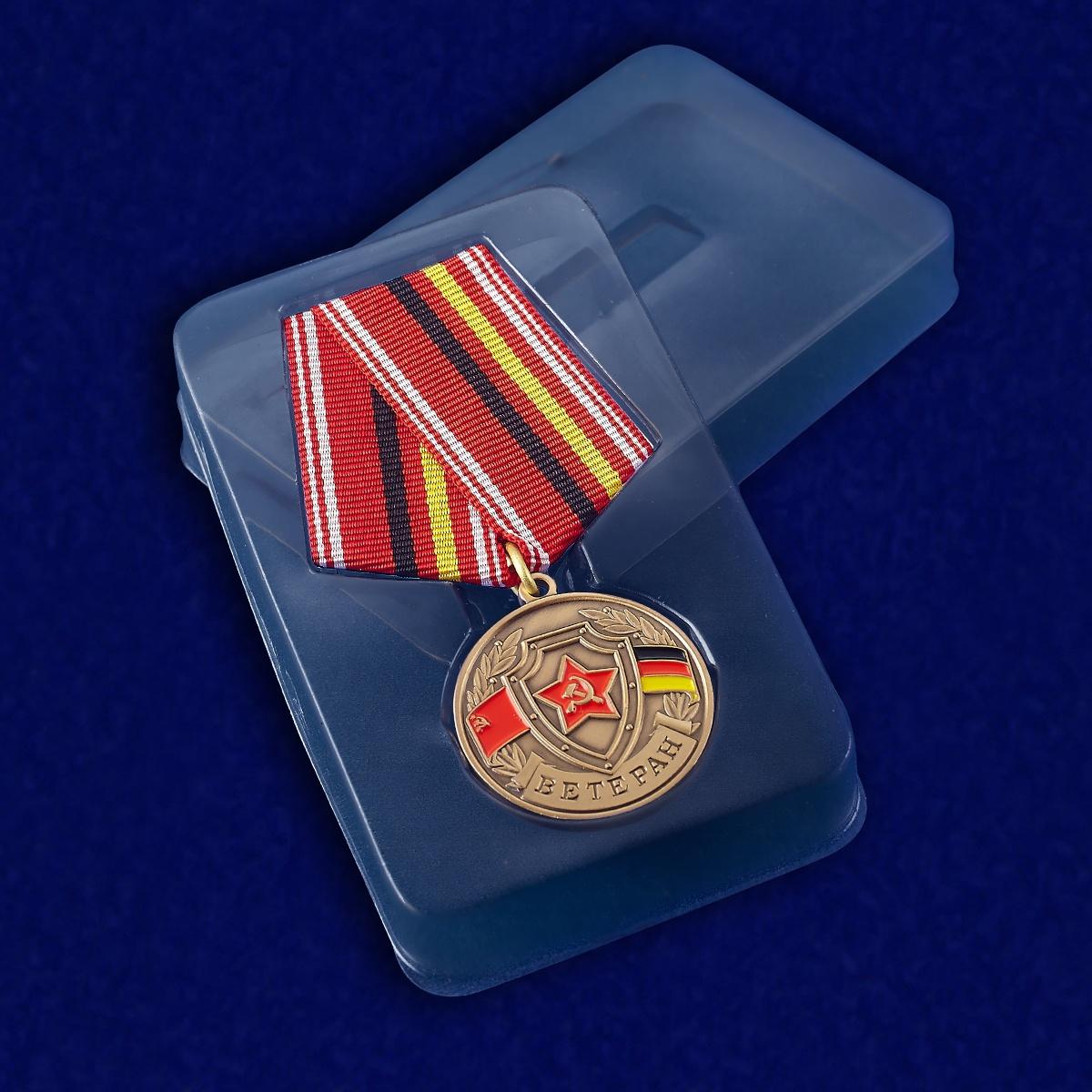 Футляр к медали ГСВГ Ветеран