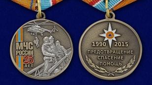 Медаль к 25-летию МЧС России - аверс и реверс