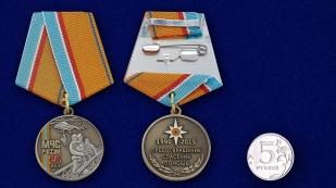 Медаль к 25-летию МЧС России - сравнительный размер