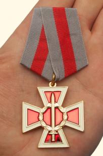 """Медаль казаков РФ """"За спецоперацию"""" -внешний вид"""