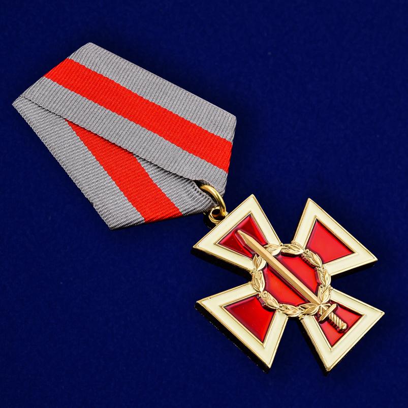 """Награда казаков России """"За спецоперацию"""""""