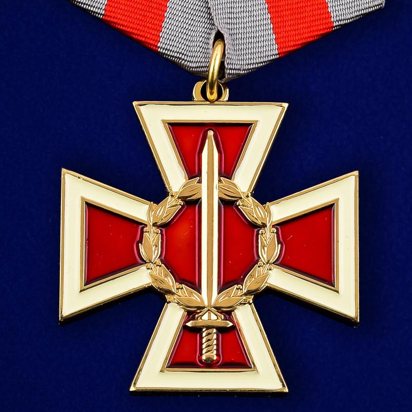 """Медаль казаков РФ """"За спецоперацию""""-лицевая сторона"""