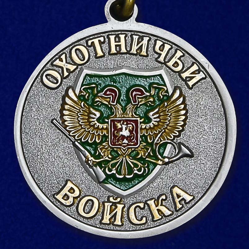 """Оригинальный охотничьи медали """"Косуля"""" от Военпро"""
