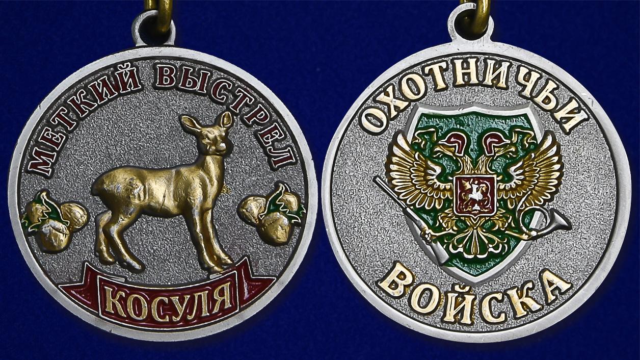 """Медаль """"Косуля"""" - аверс и реверс"""