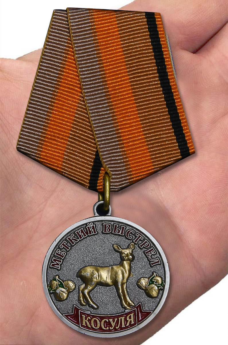 """Цена медали """"Косуля"""" приемлемая"""