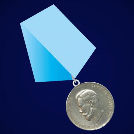 Медаль Лиги обновления флота