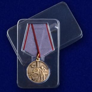 """Медаль """"Ликвидатору ядерных катастроф"""" с доставкой"""