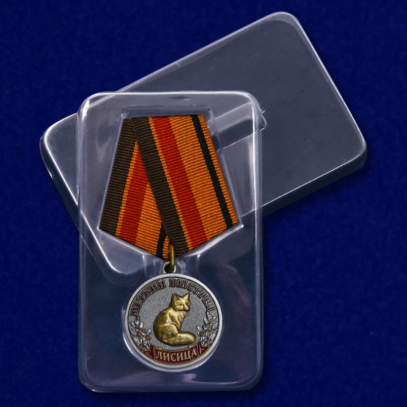 """Медаль """"Лисица"""" с доставкой"""